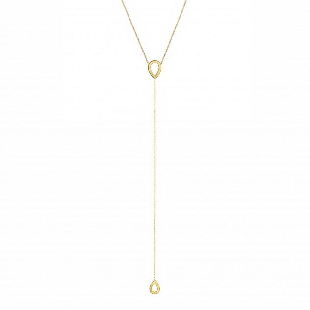 phoebe lariat necklace